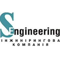S-engineering